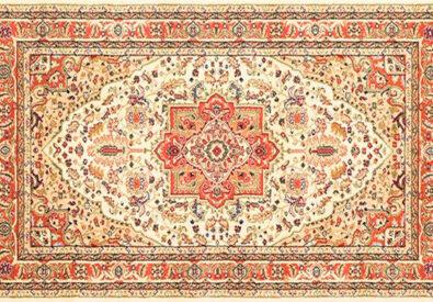 Se vende alfombra nueva